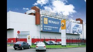 Москва –  ЗАВОД Renault