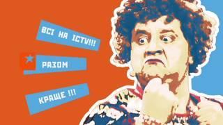 Наша сила в юморе - Дизель Шоу | ЮМОР ICTV