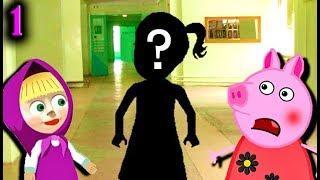 Мультики Свинка пеппа новый ученик барби 1 серия мультфильмы свинка пеппа и маша